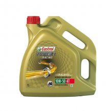 Olej Castrol Power 1 Racing 4T 10W-50 4 l